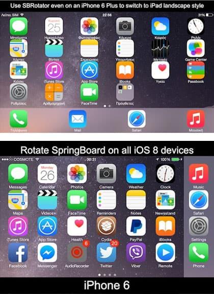 SBRotator Cydia Tweak iOS 8.1.2